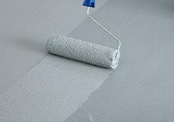 Gut gemocht Anleitung: Garagen-Boden mit Epoxid beschichten | DIY-Info GX71